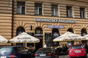 ресторация Виноградский Парламент
