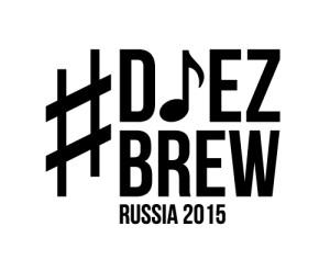 diez_brew